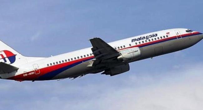 Vị khách may mắn hủy chuyến bay vào phút chót
