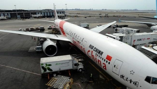 Trung Quốc khuyến khích tư nhân đầu tư vào hàng không