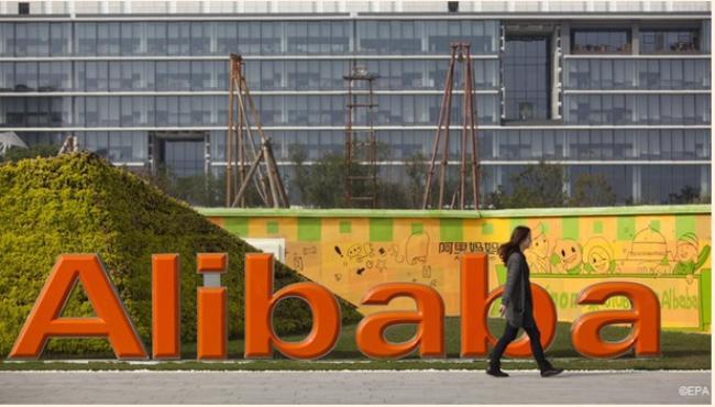 Quỹ thị trường tiền tệ ảo của Alibaba lớn thứ 4 thế giới