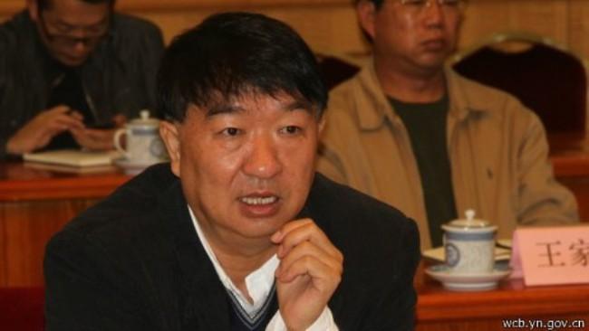 Trung Quốc cách chức Phó Tỉnh trưởng Vân Nam