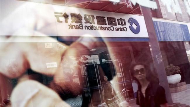 4 ngân hàng lớn nhất Trung Quốc lao đao