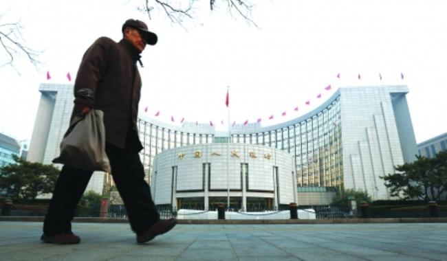 Trung Quốc: Được - mất khi thả nổi lãi suất