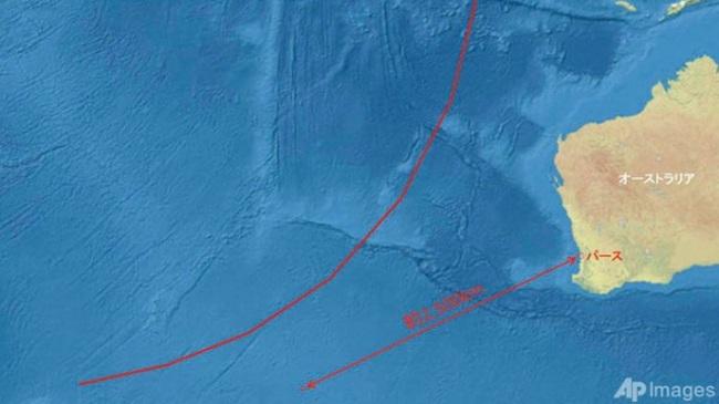 Nhật phát hiện 10 vật thể nghi của máy bay MH370 mất tích