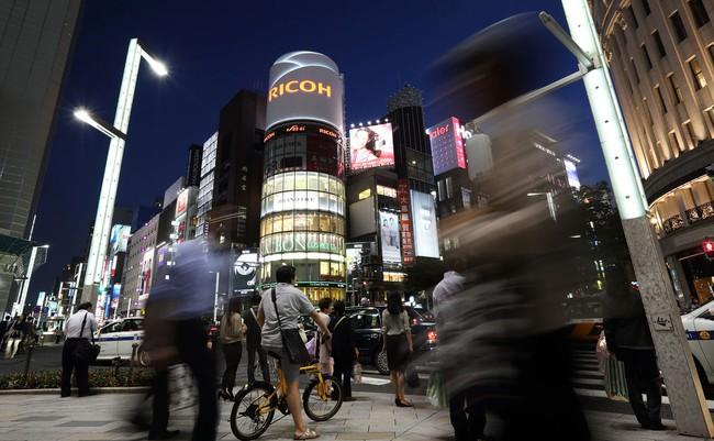 Kinh tế Nhật Bản suy giảm mạnh nhất từ thảm họa năm 2011