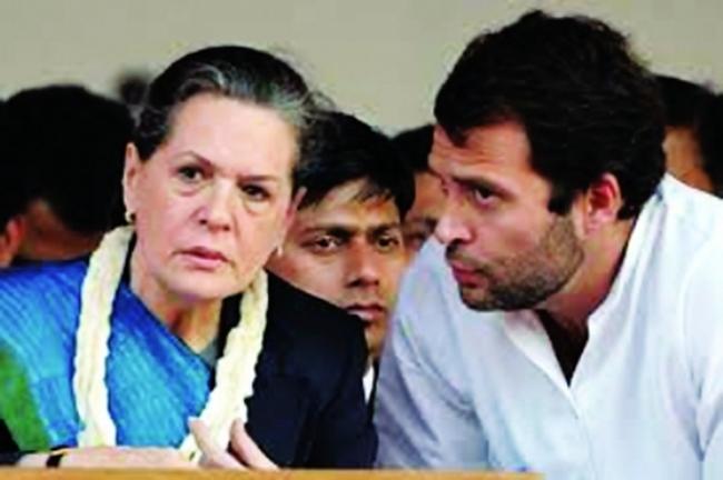 Đại án tham nhũng tại Ấn Độ