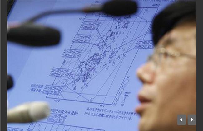 Động đất 6,1 độ Richter rung chuyển Đông Bắc Nhật Bản