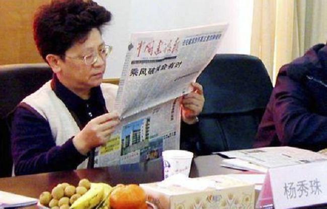 Đường thoát thân của quan tham Trung Quốc