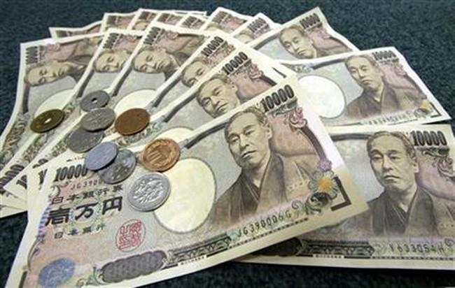 Đồng Yên giảm xuống thấp nhất trong 6 năm qua