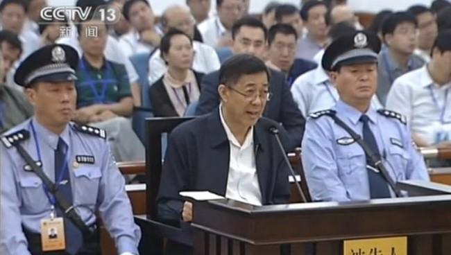 30 quan chức địa phương Trung Quốc tự tử năm 2014