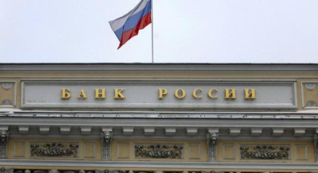NHTW Nga hạ dự báo tăng trưởng kinh tế 3 năm tới