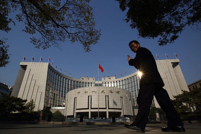 Trung Quốc hạ lãi suất lần đầu tiên kể từ năm 2012