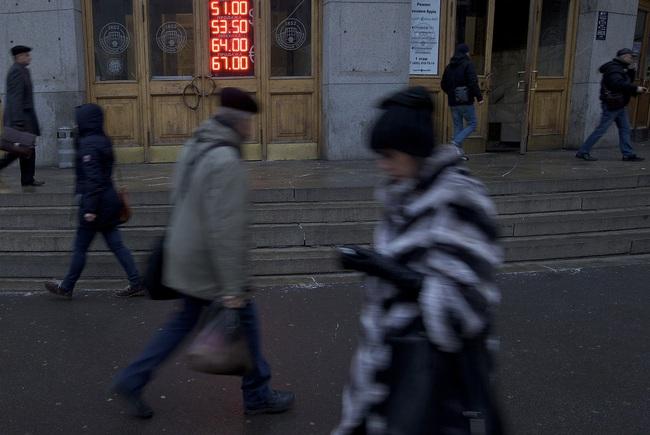 Kinh tế Nga sắp rơi vào suy thoái