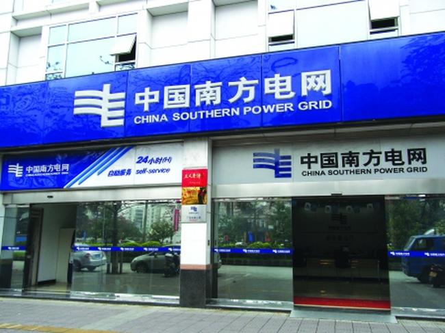 Lo ngại nợ xấu từ doanh nghiệp Trung Quốc lây lan