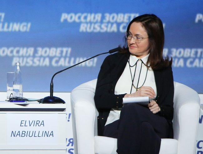 Đồng ruble Nga hồi phục sau tác động của NHTW