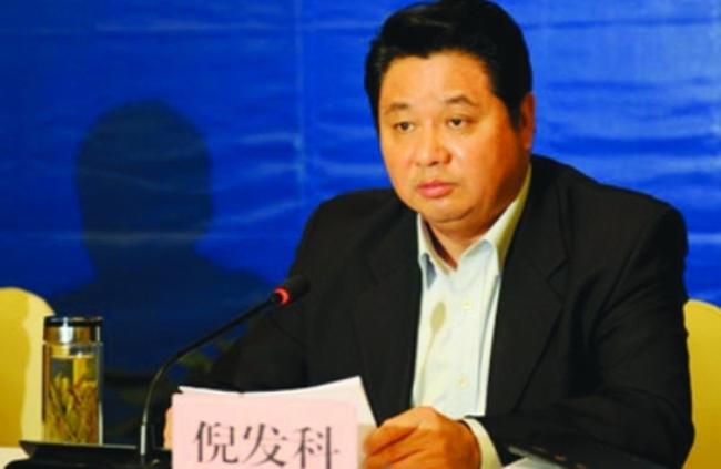 Trung Quốc: Tham nhũng ngọc bích thay tiền mặt