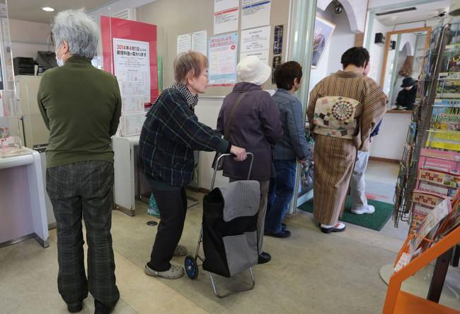 Ngân hàng Nhật Bản tìm cách chiều khách hàng cao tuổi