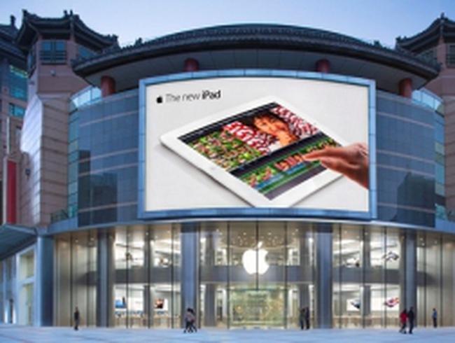 Apple mở cửa hàng lớn nhất châu Á ở Trung Quốc