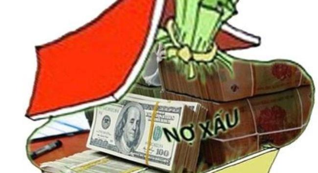 Vẫn chưa ngân hàng nào được vay tái cấp vốn từ trái phiếu đặc biệt của VAMC