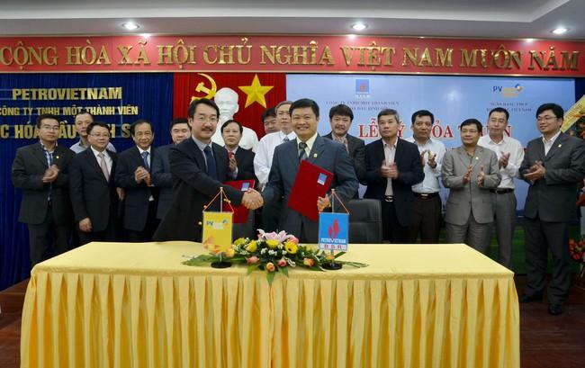 BSR và PVcomBank ký kết thỏa thuận hợp tác toàn diện
