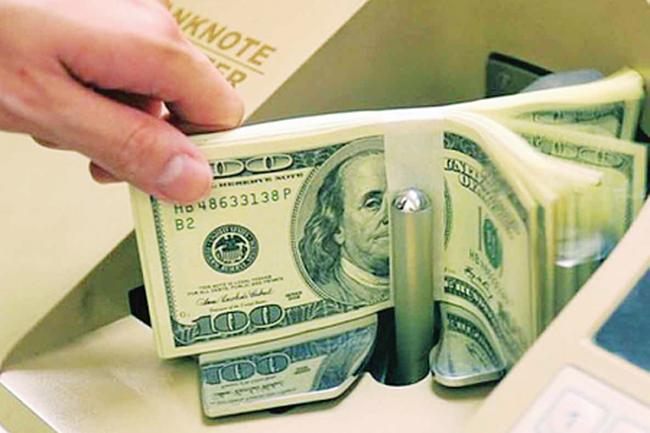 Vietcombank, VietinBank nâng tỷ giá
