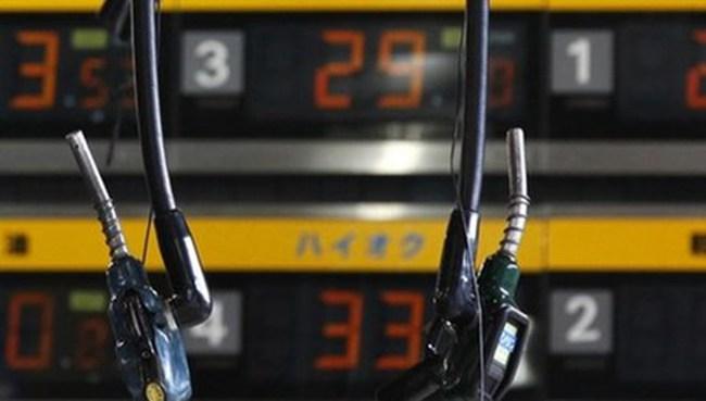 Giá dầu thế giới sẽ chạm đáy lịch sử vào năm 2015