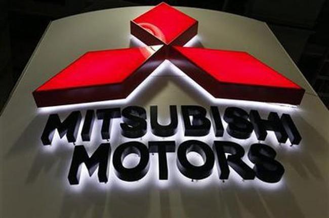 Mitsubishi bán nhà máy tại Hà Lan với giá 1 euro