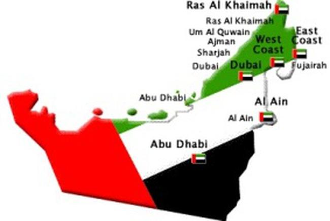 """Bộ Công Thương cảnh báo khẩn: """"Hãy tìm hiểu kỹ đối tác Tiểu vương quốc Ả-rập thống nhất"""""""