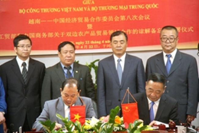 Ký Bản ghi nhớ hợp tác thương mại nông sản Việt - Trung