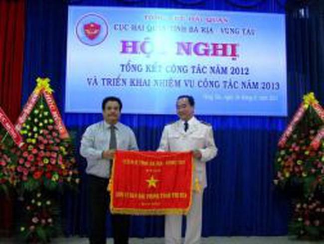 Cục Hải quan Bà Rịa - Vũng Tàu:  Phấn đấu tăng 20% doanh nghiệp làm thủ tục