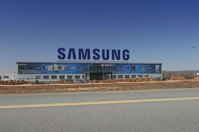 Samsung muốn tăng ưu đãi