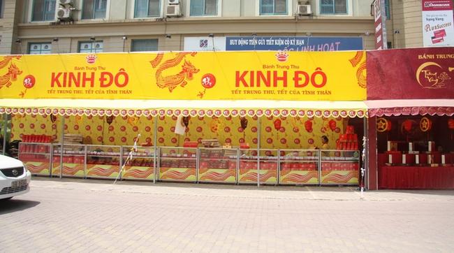 Cổ phiếu KDC sẽ được thêm vào rổ chỉ số FTSE Vietnam ETF?