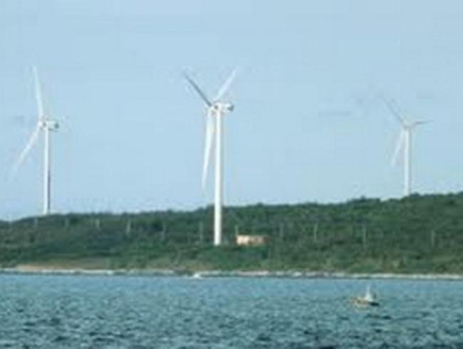 Nhà máy điện gió đảo Phú Quý vận hành phát điện