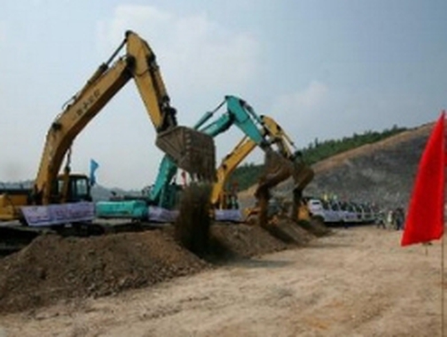 Gia hạn hoàn thành dự án Nhà máy Mông Dương 1