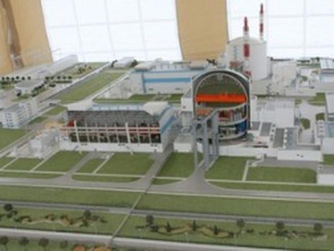 Trình báo cáo khả thi điện hạt nhân Ninh Thuận cuối năm nay