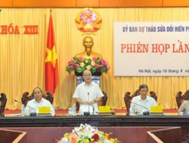 Ủy ban Dự thảo sửa đổi Hiến pháp họp phiên thứ 7