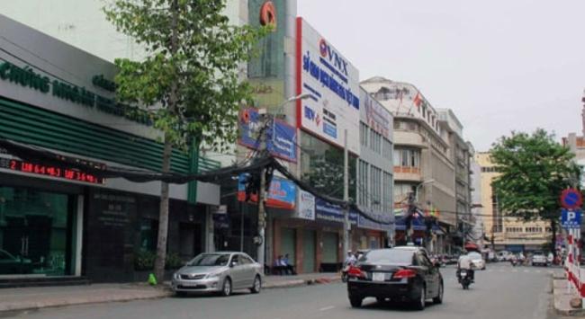Phố  Wall Việt Nam ngày ấy - bây giờ