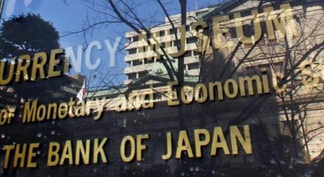 Nhật Bản chưa rút gói kích thích kinh tế trong 6 tháng tới