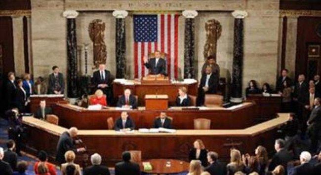 Quốc hội Mỹ gây khó cho kế hoạch cải tổ của IMF?