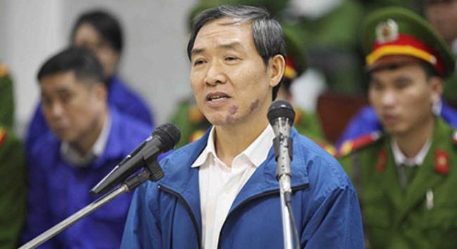 Ban Nội chính sẽ giải quyết tố cáo của ông Dương Chí Dũng