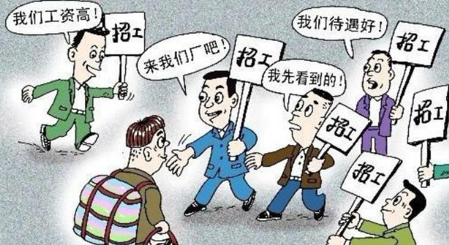 Trung Quốc thiếu lao động ở các thành phố lớn