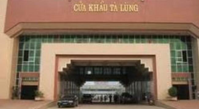 Thành lập Khu kinh tế cửa khẩu tỉnh Cao Bằng