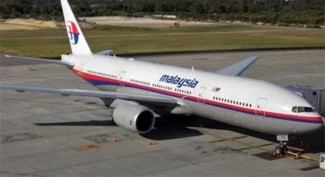 Vụ máy bay Malaysia mất tích: Quyết định đổi hướng bay tìm kiếm