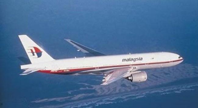 Máy bay MH370: Những điều đã biết và chưa biết