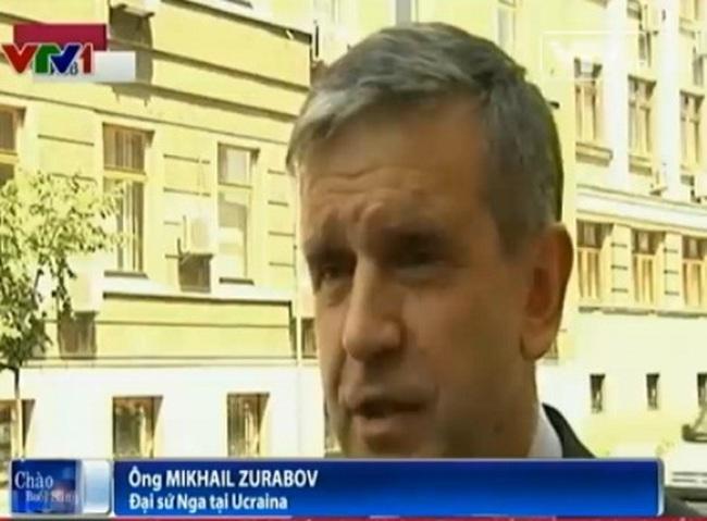 Nga phản ứng về tuyên bố của Tổng thống Ukraine