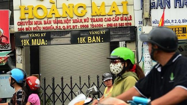 """""""Vụ"""" tiệm vàng mua 100 USD bị phạt 400 triệu: UBND TP.HCM nói gì?"""