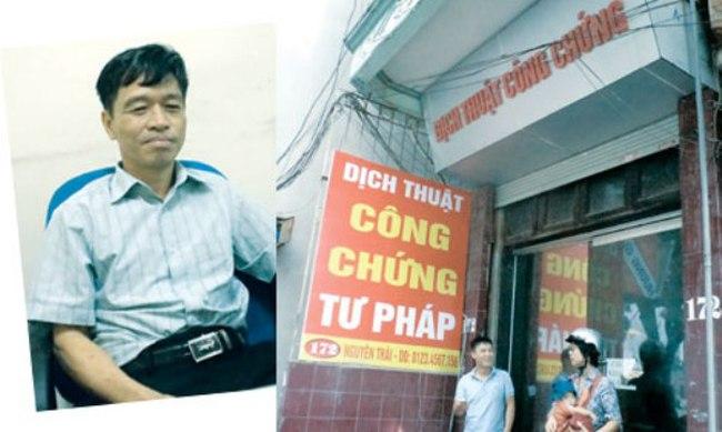 Trưởng phòng tư pháp huyện Thường Tín bị bắt