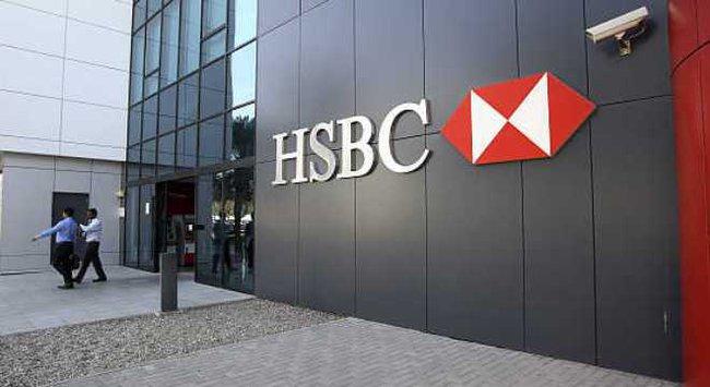 HSBC bị điều tra do cáo buộc để rò rỉ thông tin mật