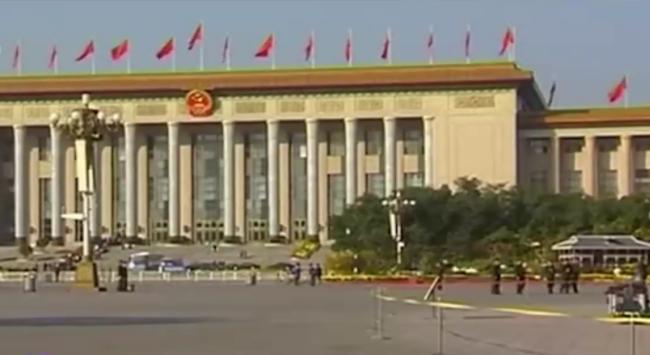 Trung Quốc giáng chức 1.000 tham quan có vợ con di cư sang nước ngoài