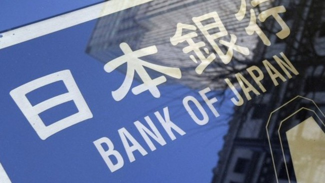 BOJ cân nhắc kết thúc chương trình kích thích kinh tế