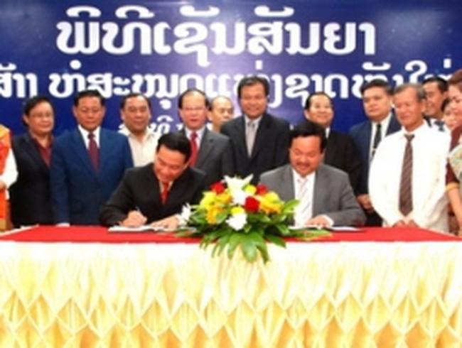 Một công ty Việt sẽ xây dựng thư viện quốc gia Lào